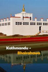 Bhairahawa Lumbini Flight